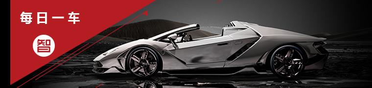 """全新一代帕萨特发布,轴距加长68mm,车尾""""字母""""太吸引人!"""