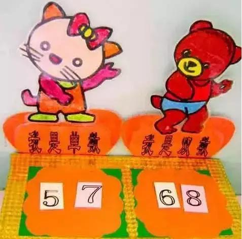 幼儿园数学玩教具制作教程详解,数字游戏轻松学习!-师