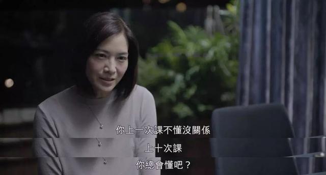 朱雨辰妈妈的爱让人窒息?这位用遥控器操纵儿子的妈妈更恐怖