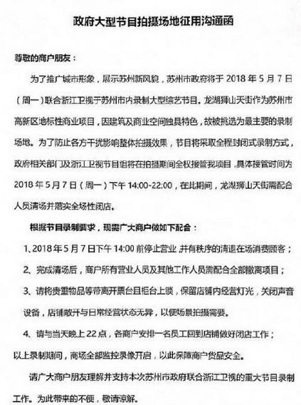 《跑男6》新一期录制嘉宾公布,王俊凯加盟,谢娜张杰合体首秀