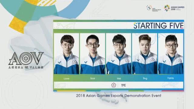 亚运会AoV表演赛第二轮:中国团队 2:0 中国台北