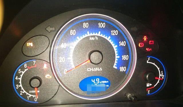 1万买辆二手奔奔MINI,看到平均油耗时,网友:还开啥摩托车