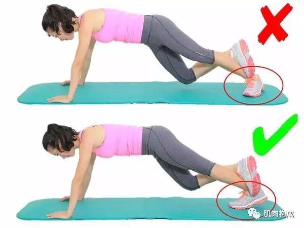 4、臀部肌肉的拉伸