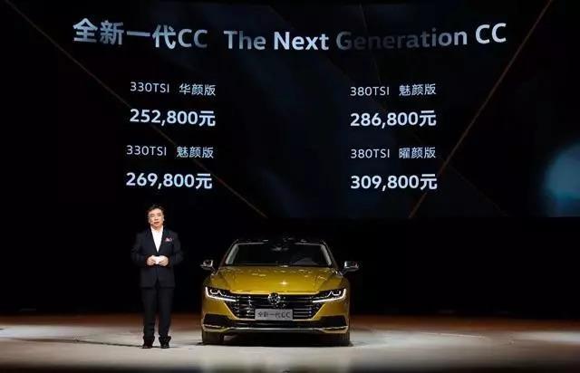 全新一代CC与沃尔沃S60L实力比拼,谁能胜出?