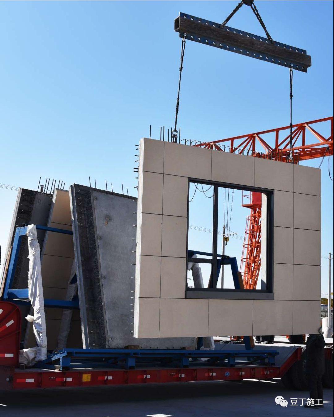 装配式建筑丨结构,装饰,保温一体化外墙板关键技术