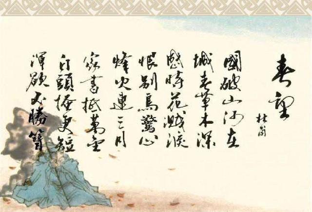 唐诗中的五律第一,有哪十首?