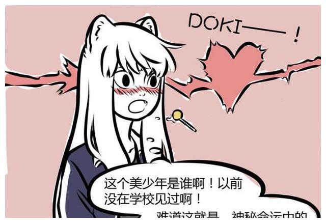 搞笑漫画:精卫的孵鸡神力,九尾狐竟恋上哮天犬?图片