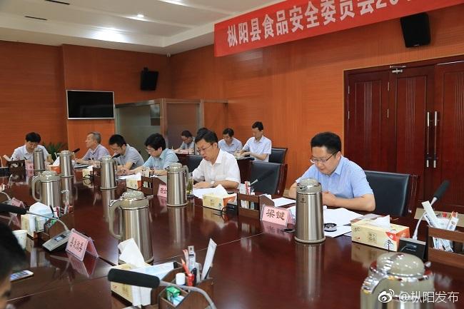 我县召开2018年第一次食安委全体(扩大)会议