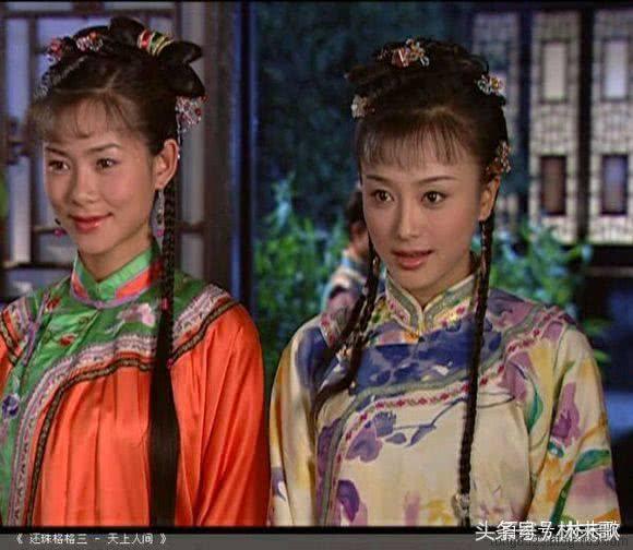 盘点秦岚《还珠格格》知画的7件衣裳,当年的她真的是水灵灵的!图片