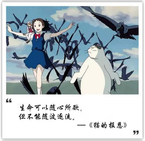 心都化了-今日谎言640x444-39kb-jpeg宫崎骏电影电影中的西瓜韩国动画影音经典头条图片