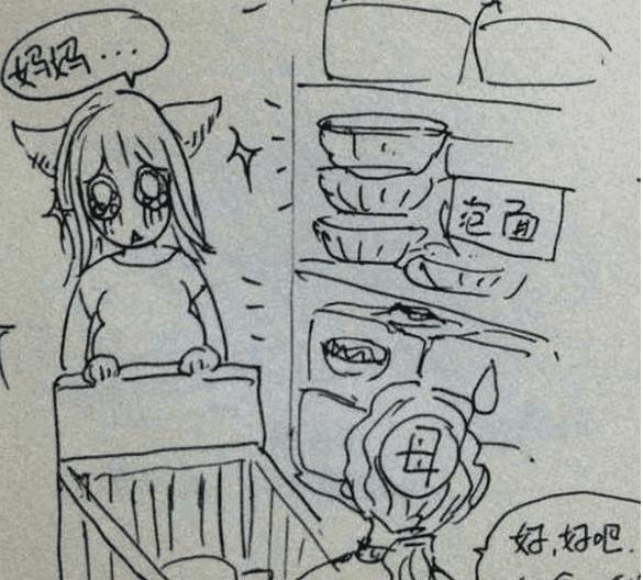 儿童画 简笔画 手绘 线稿 585_528