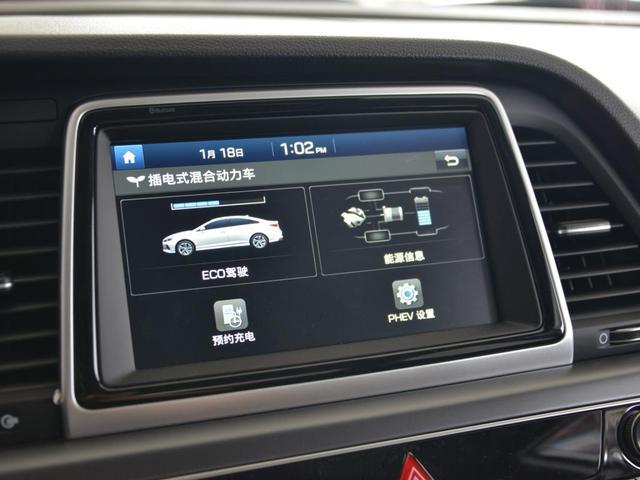 买混动的又多了一种选择,北京现代-索纳塔九PHEV到店实拍