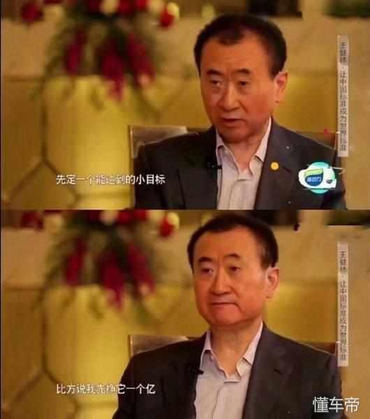 中国5大首富的车,车一出来,王健林都要靠边站