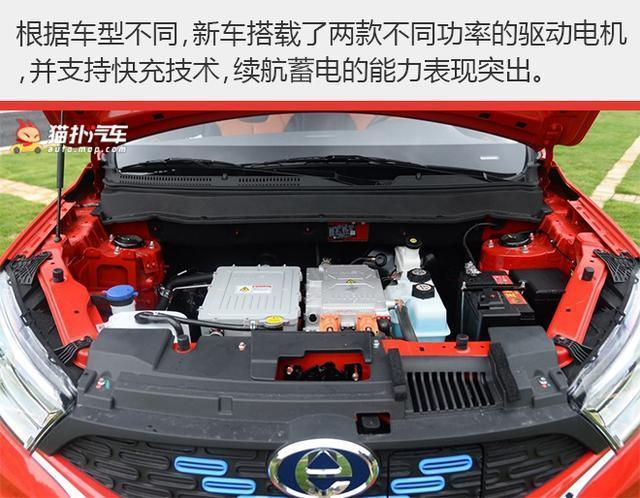 国产新能源悍将只卖9万,超长续航310km选它错不了!