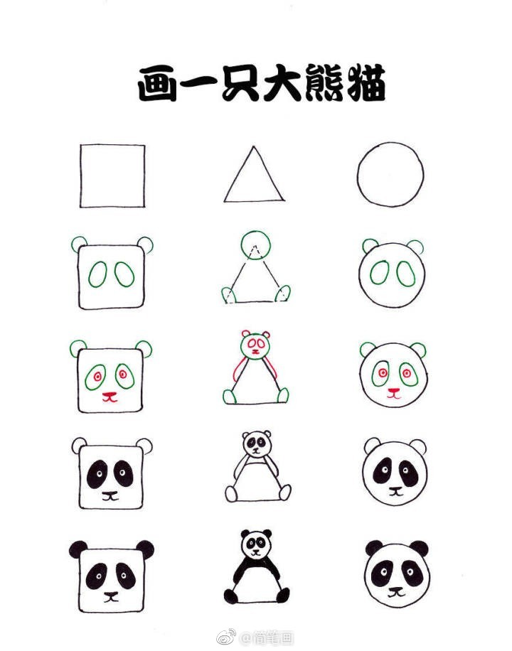 几何图形小动物简笔画教程