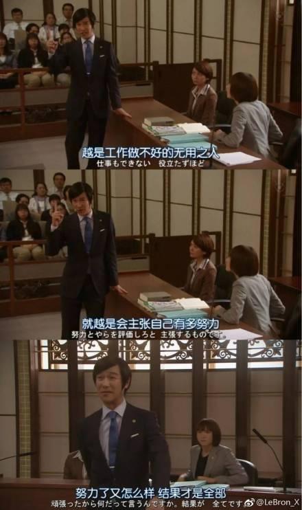 �甯�:高校为做实验请学生吃荔枝…我也想为实验做贡献