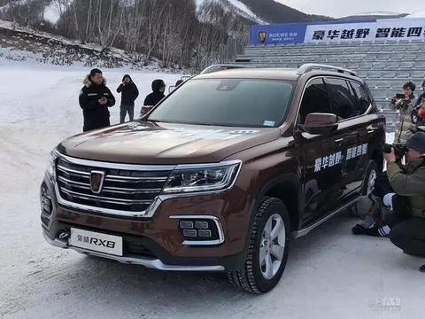 配备10英寸大屏 荣威RX8将北京车展上市