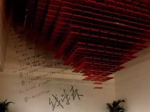 【展览】带你去看钱学森图书馆 (上海交通大学钱学森图书馆)