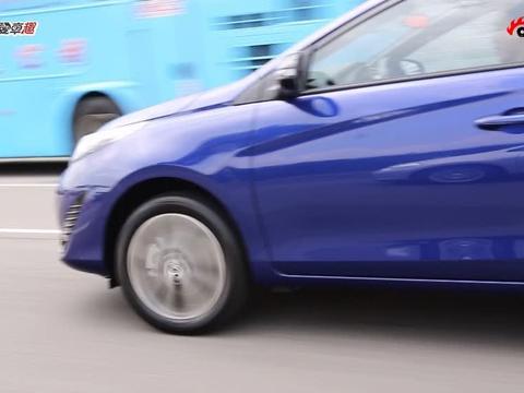 【Andy老爹试驾】裡外兼具,安全性也更好了 Toyota YARIS