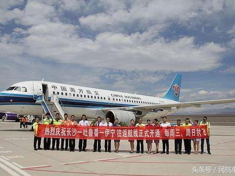 华中地区首条直飞美国东海岸航线开通