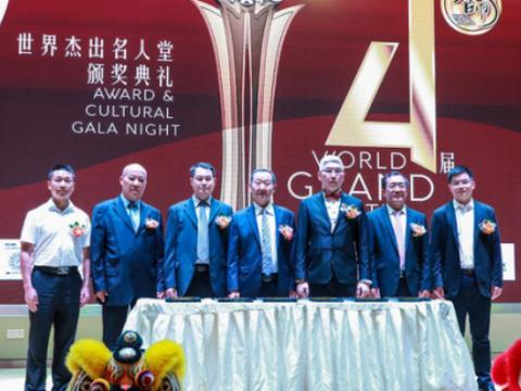梁健华受邀第四届世界杰出大师颁奖典礼千人晚宴