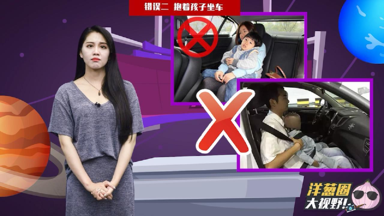 家长必看:这4种行为致孩子受伤的几率高达80%!甚至......