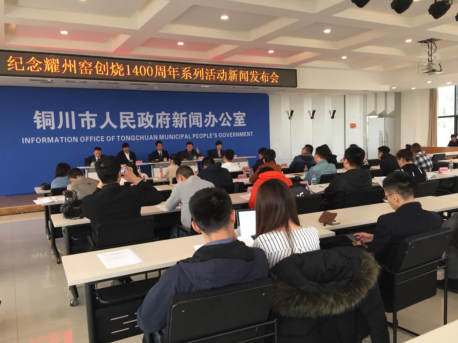 纪念耀州窑创烧1400周年 铜川将举办系列活动打造丝绸之路新瓷都