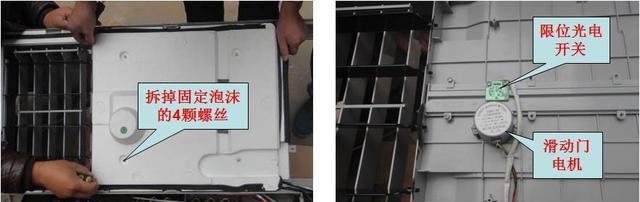 帮帮哥丨tcl 变频空调常见故障维修手册