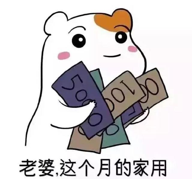 表情|情侣套路:能借我一块钱吗?我想买小布丁图片