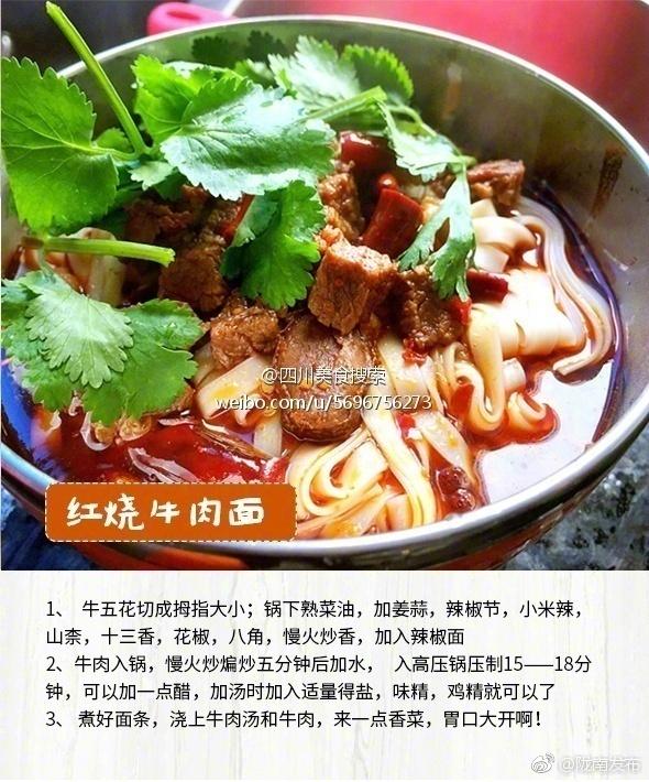 8种好吃到爆的面条糯米[做法]黄米家常凉糕的馋嘴图片