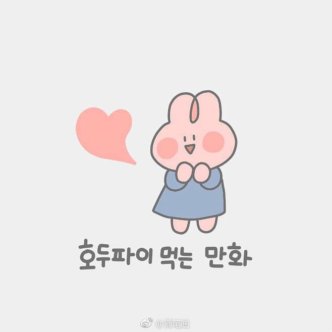 超可爱的韩系小兔子简笔画(by:moren)
