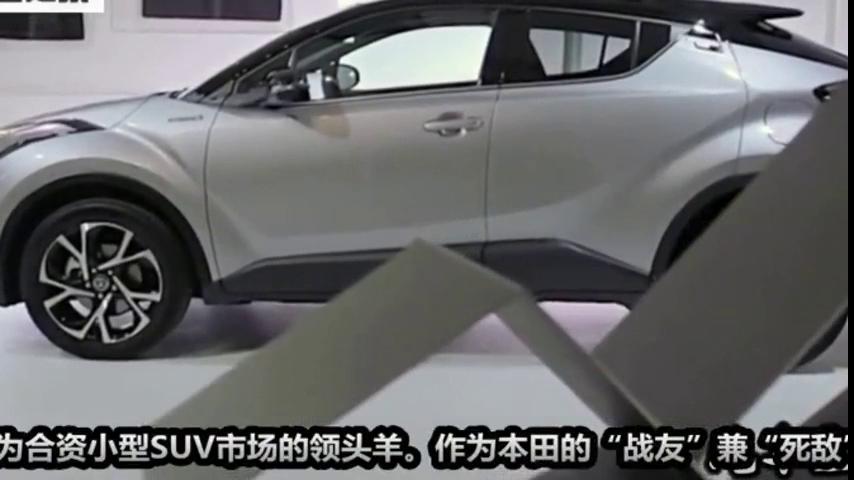 丰田终于较真了!12万推出最便宜SUV,XR-V还怎么玩!