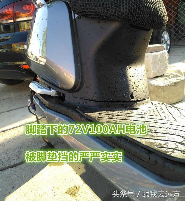 小牛电动车改完72V100AH锂电池,外观不影响续航400公
