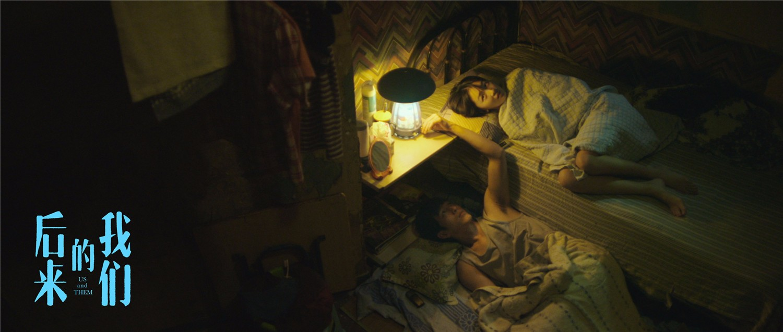 """《后来的我们》发布""""后来的家""""特辑 北漂搬家数次只为生存"""