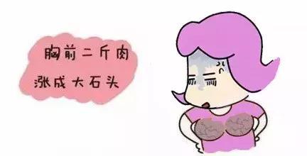 奶妈疼你_做女人难,做奶妈更难!这些母乳喂养路上的劫难,你遇到