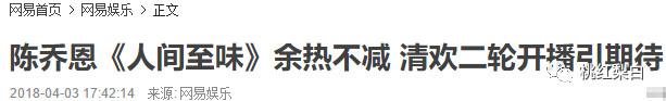 """陈乔恩都40岁的""""中年阿姨""""了,被年轻20岁鲜肉壁咚强吻?"""