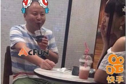 囧哥:快手全资收购AcFun