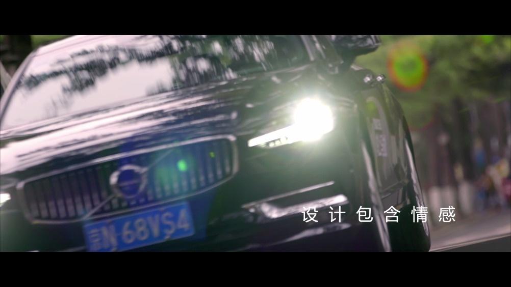 沃尔沃轮上马拉松 沃尔沃S90轮上马拉松 品味青岛设计里的浪漫(预告片)...