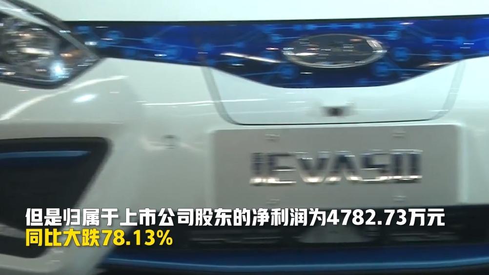 江淮汽车近日公布第三季度财报,其中净利润为4782.73万元