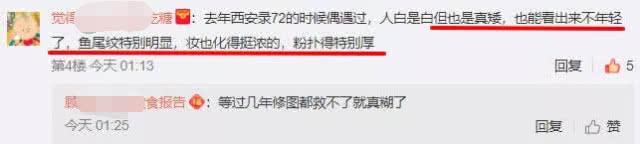 赵丽颖冯绍峰现身香港购物被拍,港媒曝两人年底在欧洲结婚!