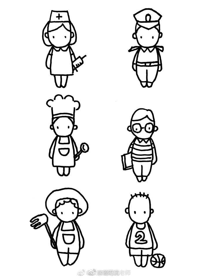 超可爱的卡通人物简笔画手绘素材(by:教画画的沈老师)
