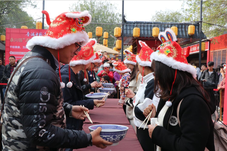 """千份美食 万份特产秒杀 永兴坊举办""""双11""""非遗文化狂欢节"""