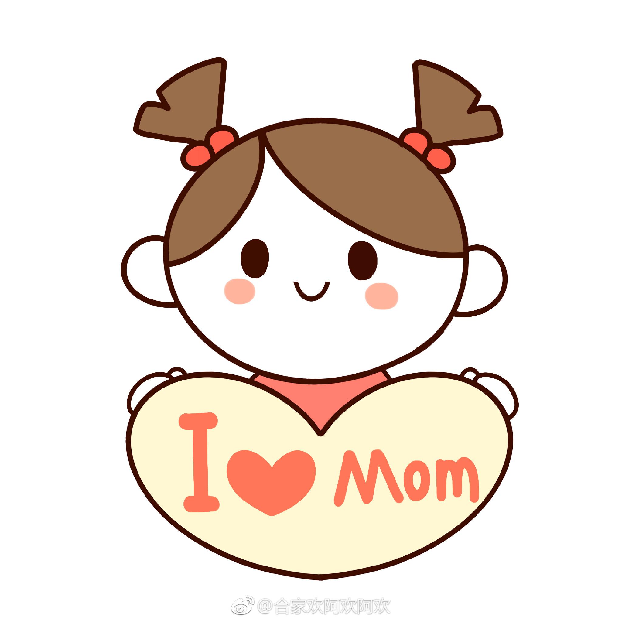 母亲节要到啦,画一张简笔画小贺卡送给妈妈吧