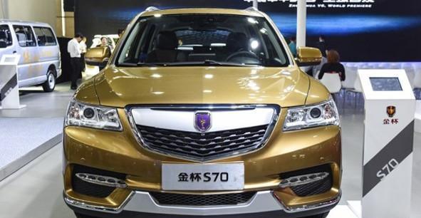 国产7座SUV首曝光: 性价比爆棚, 豪华外观却卖8万起?