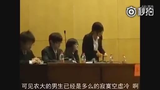 大学生辩论赛,到底是还是寂寞男生女生寂寞一歌v还是女生的图片
