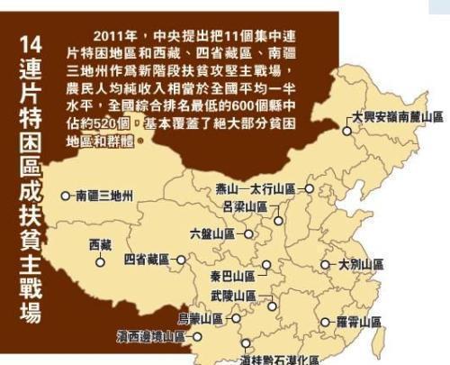 望谟县超清地图
