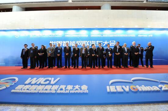 每日新能源:2 0 1 8 国际新能源和智能网联汽车大会暨展览会开幕