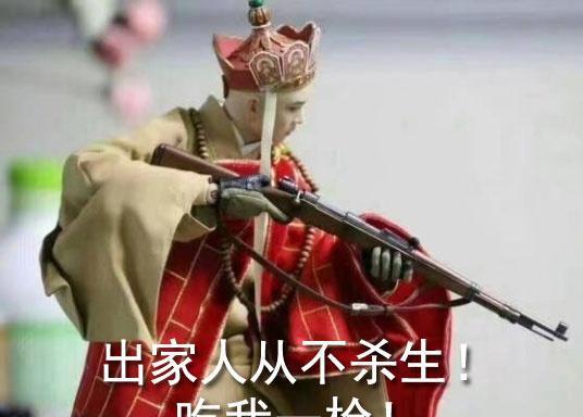 斗图王者:社我唐表情,唐僧持枪系列瑟长老亚荣耀表情包图图片