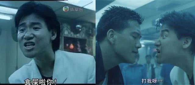 香港第一黑老大,红过周润发,提携周星驰,如今爆肥64斤图片
