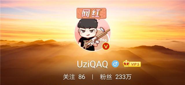 中国运动员影响力排行榜公布,Uzi代表电子竞技首次上榜